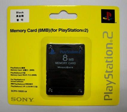 Memory Card 8 Mb Playstation 2